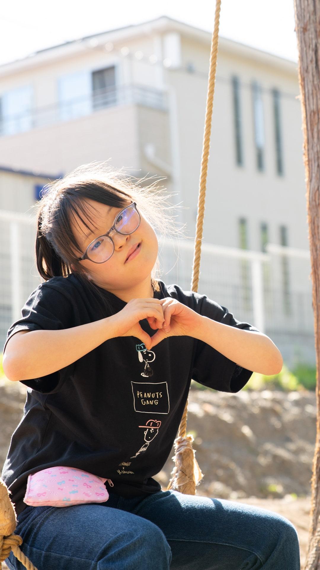 障害を持つ子供達の笑顔